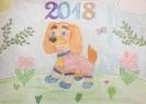 Собака-символ года