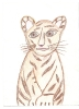 Грустный тигренок