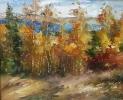 Башкирская осень