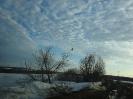 Бездонное небо.....
