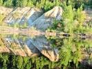 Зеркало Урала