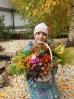 Осення радость