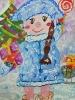 Снегурочка-красавица желает счастья в Новом году!