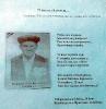 Посвящается ветерану ВОВ, моему прадеду Габдрахимову Х.Ш.